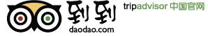 http://www.daodao.com/Restaurant_Review-g659303-d2